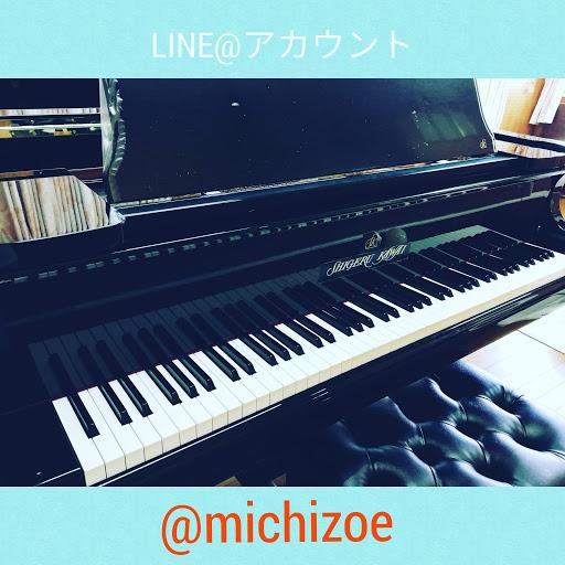 みちぞえ音楽教室LINE@
